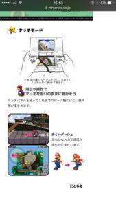 tJKPZ1G 576x1024 169x300 - 任天堂コロプラ提訴の理由…「ぷにコン」とは一体?動画で分かりやすくまとめ