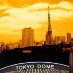 707ba17c7ef8d9ef08b39ef314adf432 150x150 - 東京 地震危険度ランクが発表…最も危険なのはXX区…