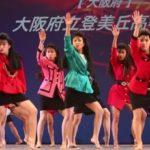 baburi dannsu 150x150 - 伊原六花が事務所フォスターからデビュー!バブリーダンス動画が話題