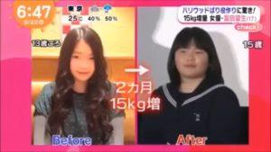 09cd2eea8095c1b69c20a2d49fed7175 300x169 - 痩せていた富田望生きれい・かわいい!画像が話題。高校時代と比較!