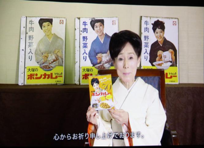 松山容子は今。50周年を迎えた「ボンカレーさん」画像や息子さんとの現在。