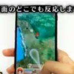 任天堂 コロプラ提訴 理由 ぷにコン 動画