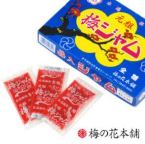 梅ジャム製造終了理由に悲しみの声……「昭和の駄菓子がまた1つ」