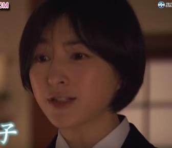 【CM】広末涼子「CHINTAI」で女子高生役に!高校時代と比較検証