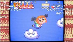 ポプテピピック 衝撃 第一話 動画