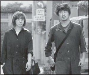 1 6 - 夏帆 新井浩文 結婚間近報道の真相!