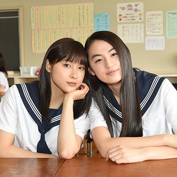 八木莉可子 土屋太鳳 初共演ドラマ「チア☆ダン」 八木莉可子の文科系女子高生役に注目