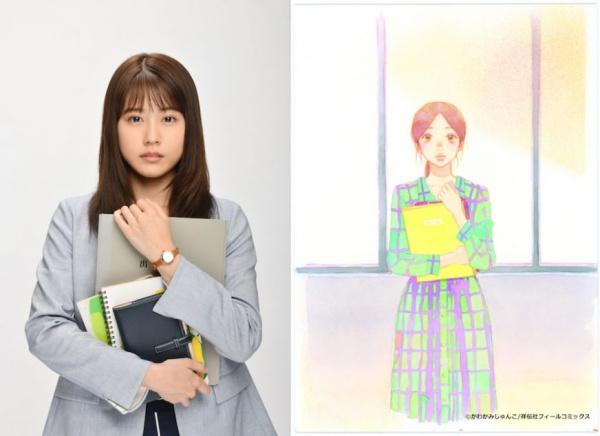 有村架純主演ドラマ、婚約者役に町田啓太起用!女教師と生徒の禁断の恋の行方は?