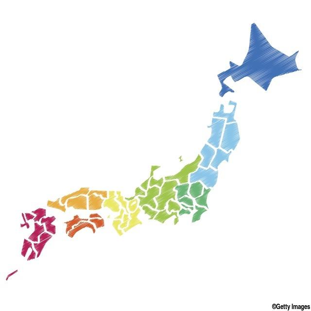 移住したい都道府県ランキング2018 気になる全結果を公開!