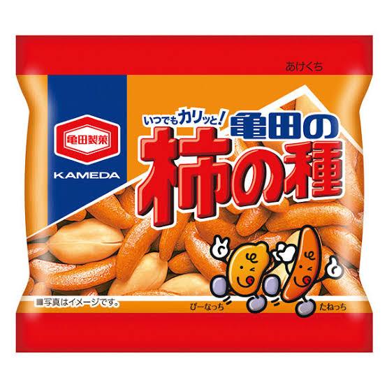 亀田の柿の種が配合比率を投票で決める!ピーナッツorあられが無くなる可能性も!!