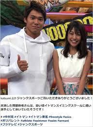 中村克選手と岡副麻希アナが熱愛交際中!!年上彼女について中村克語る