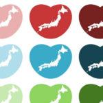 images 24 150x150 - 都道府県幸福度ランキング2019が発表!!ネットの声もまとめ