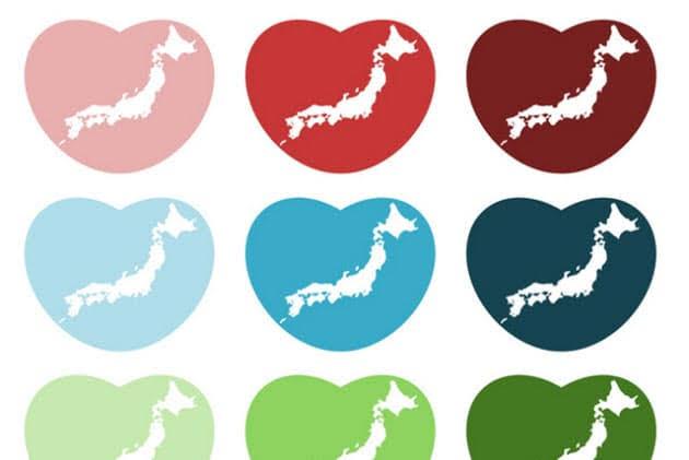 都道府県幸福度ランキング2019が発表!!ネットの声もまとめ