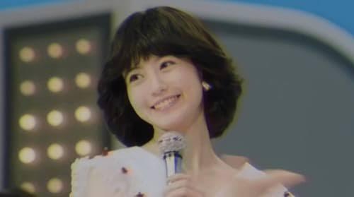 今田美桜が80年代アイドルに!!仮装が似合いすぎてヤバイです!