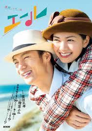 窪田正孝と二階堂ふみが朝ドラで夫婦役!!公式SNSにも意欲的