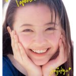 VIZL 1798 150x150 - 高橋由美子 美少女時代の動画・画像あり!稲垣吾郎と付き合ってた?も調査